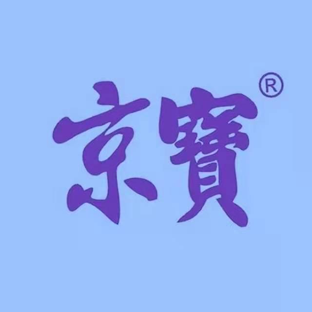 京宝饮用水15L装  京宝 第1张